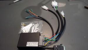 Boitier de remplacement du CDI et du boitier YPVS d'origine